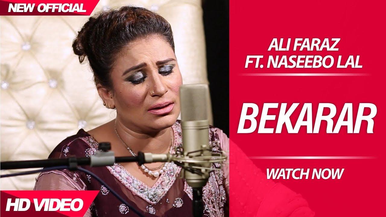 Ali Faraz ft Naseebo Lal – Bekarar